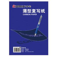 亚博yabo88下载 D4016 复写纸蓝色复写纸复印蓝纸16开100页