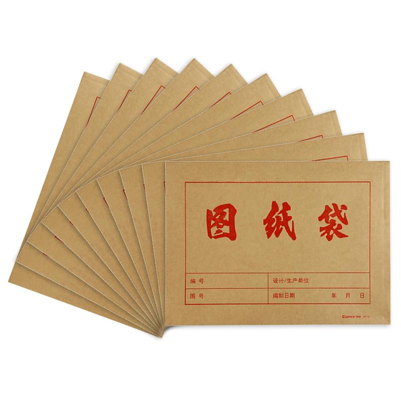 亚博yabo88下载 AP-121 本色纯木浆牛皮纸文件资料档案图纸袋 A3 30mm