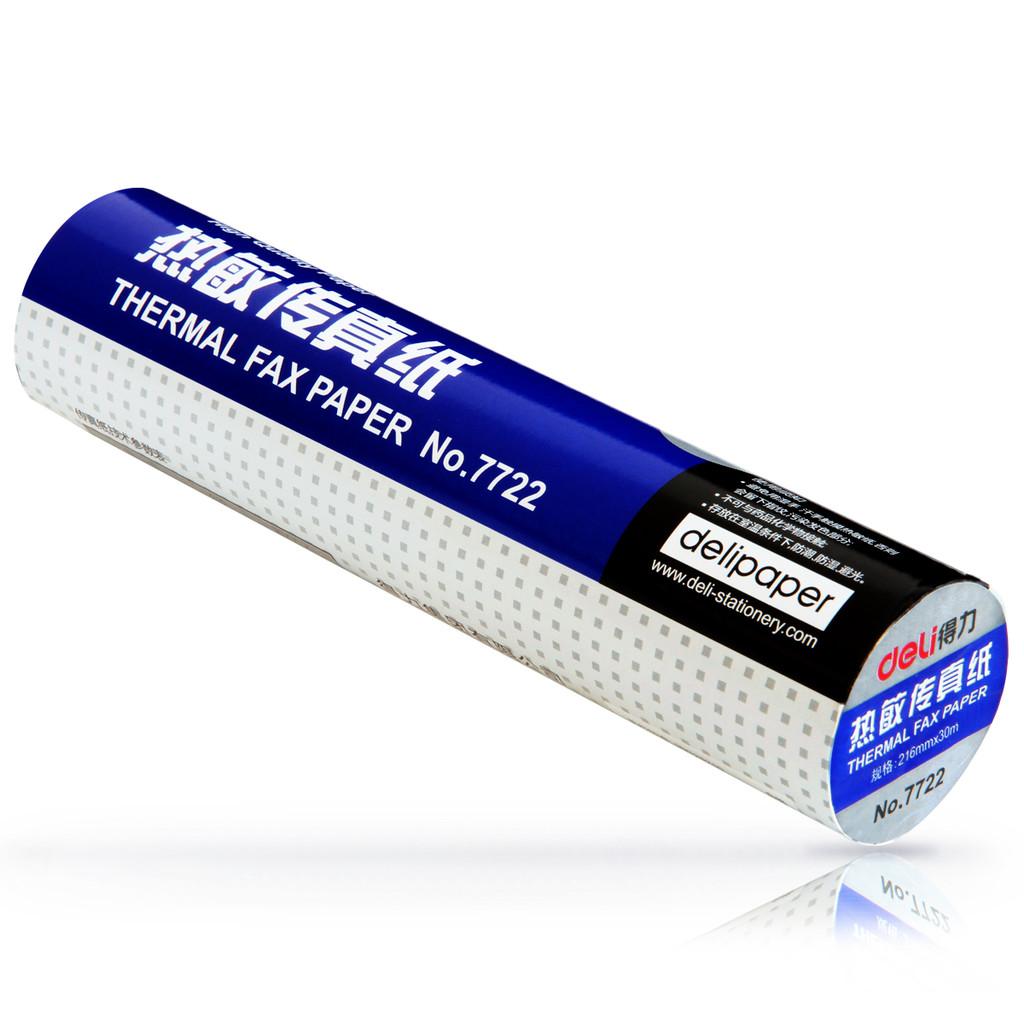 得力7722 传真纸 热敏纸 216mm*30m 办公传真纸 传真机用纸