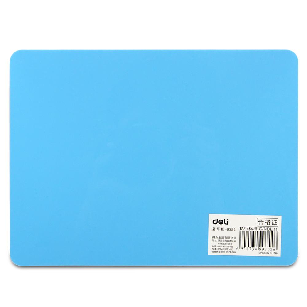 亚博足球app下载9352书写垫板/A5复写板/塑料垫板(198*148mm) 亚博足球app下载文具
