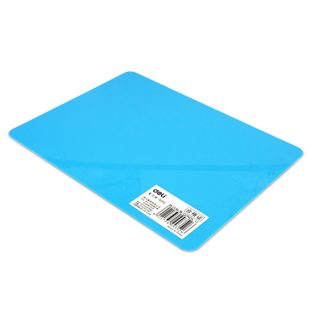 得力9352书写垫板/A5复写板/塑料垫板(198*148mm) 得力文具