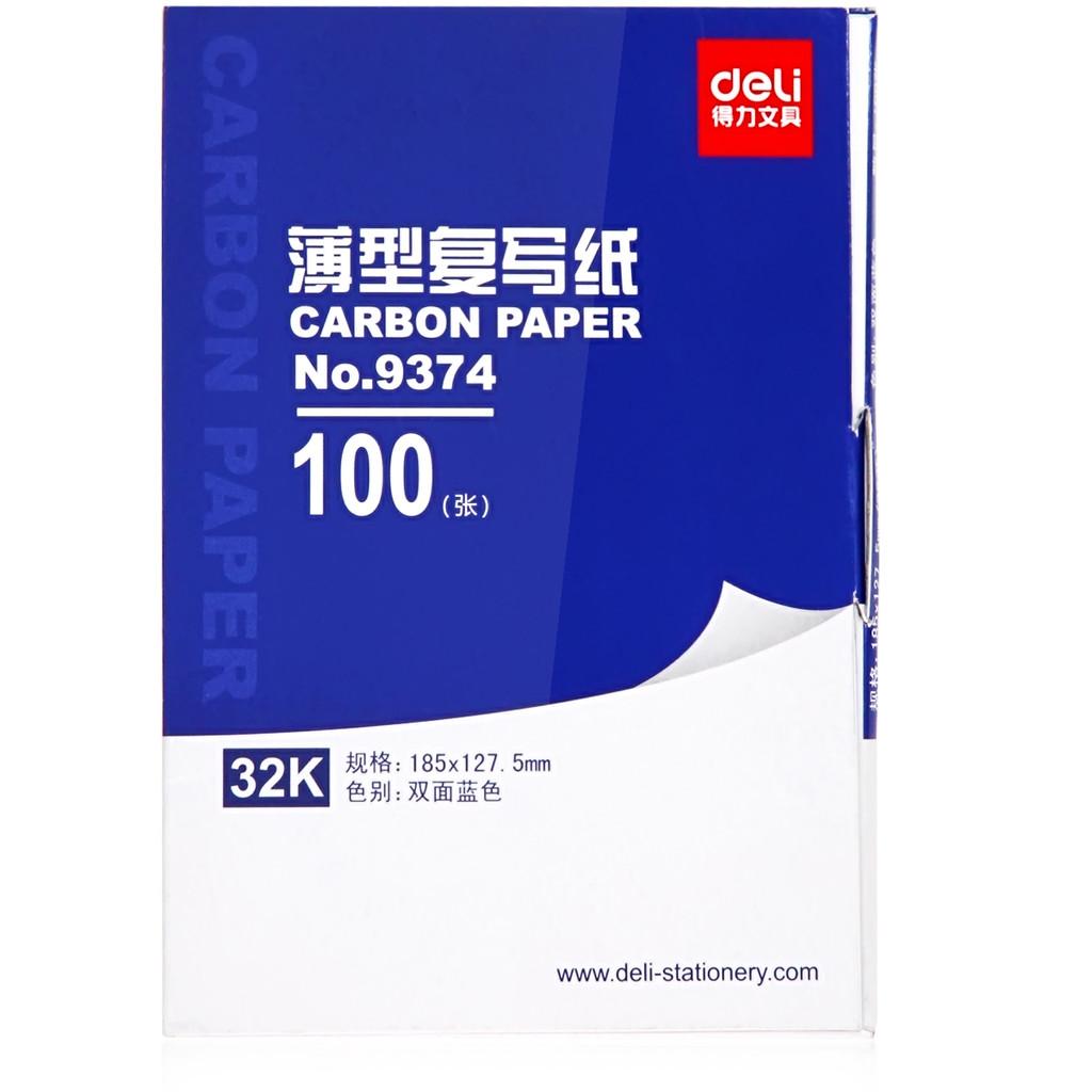 亚博足球app下载9374蓝色双面薄型复写纸 32K复写纸 财务专用100张办公用品