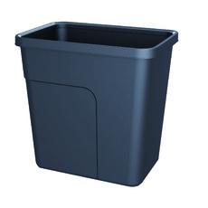 亚博足球app下载(DeLi)9557方形垃圾桶 塑料纸篓办公室酒店清洁桶 可扣垃圾袋
