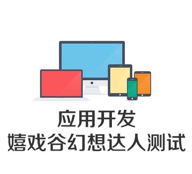 品牌案例图标幻想达人.jpg