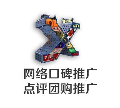 品牌案例图标x.jpg
