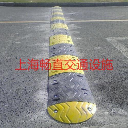 上海减速带 橡胶减速带  减速带价格 减速带价格  厂区减速带