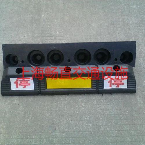 实心加重橡胶挡车器  苏州橡胶车档  挡轮器  橡胶定位器 挡车器安装