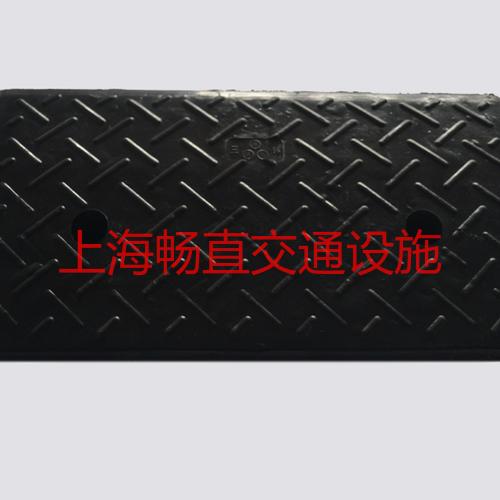 汽车坡度板 杭州橡胶上坡垫  橡胶路沿坡斜坡垫 道路坡度防滑垫