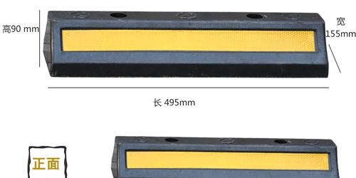 上海橡胶挡车器  橡胶挡车器价格 停车位橡胶挡车块 橡胶定位器