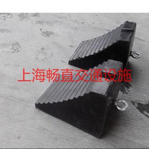 橡胶车轮防滑垫 防滑止退止轮块 汽车上/爬坡三角木 上海止胎器倒车垫