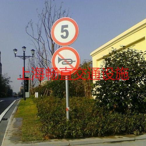 上海交通标志标线 道路标志牌 警示标牌 定做标志牌 反光标志牌