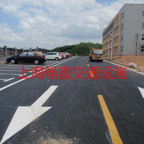 上海热熔道路标线  厂区热熔交通划线 厂区地面划线