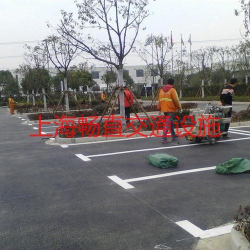 上海停车场划线施工 公路交通标线 停车场车位划线 热熔反光地标线