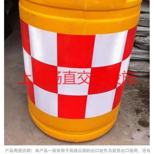 上海装沙防撞桶 滚塑防撞桶 吹塑防撞桶 道路交通防撞桶 防撞桶价格