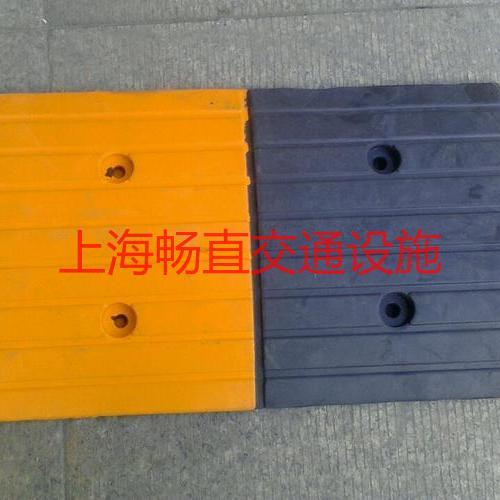 上海安装减速板 道路橡胶减速板 铸钢减速板 减速板生产厂家