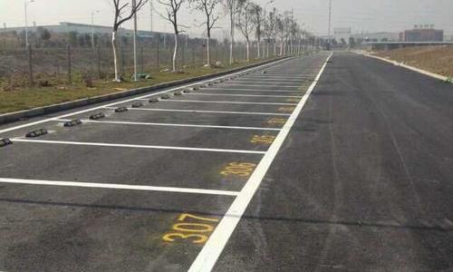 上海停车库划线 停车场划线 道路交通划线 厂区划线 热熔车位划线---十六年划线经验