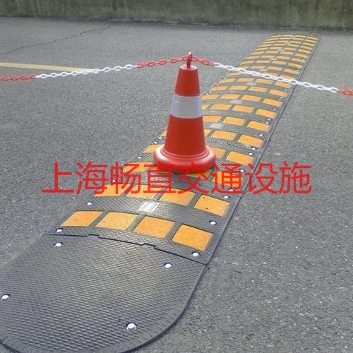 上海高档加宽橡胶减速带 苏州机关场所橡胶减速带施工 南通减速板