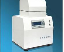 松滋净信-冷冻研磨仪JXFSTPRP-II