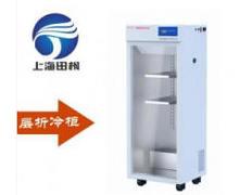 实验室型层析冷柜