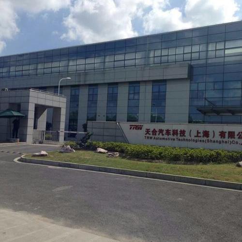 上海天合科技有限公司