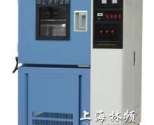 松滋林频LRHS-504-LH恒温恒湿试验箱