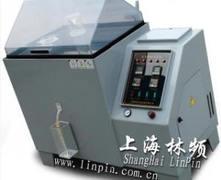 松滋林频LRHS-108-RY盐雾试验箱