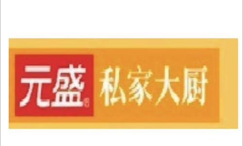 上海尚威食品有限公司