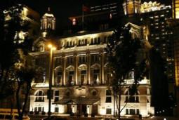 華爾道夫酒店