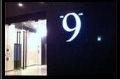 9號港澳臺KTV