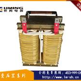 12V变压器