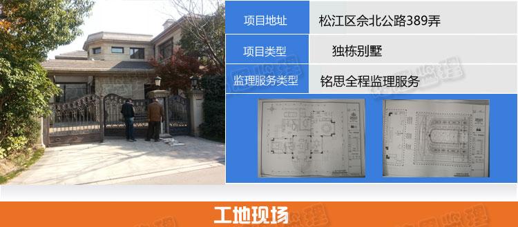 公司网站案例模板_01.jpg