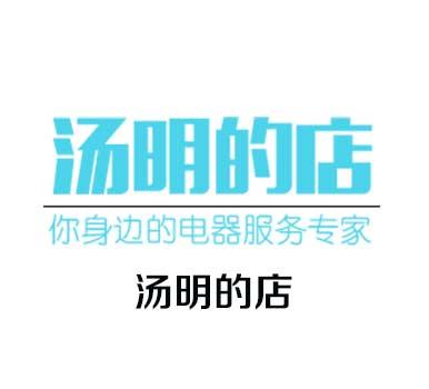 案例展logo.jpg