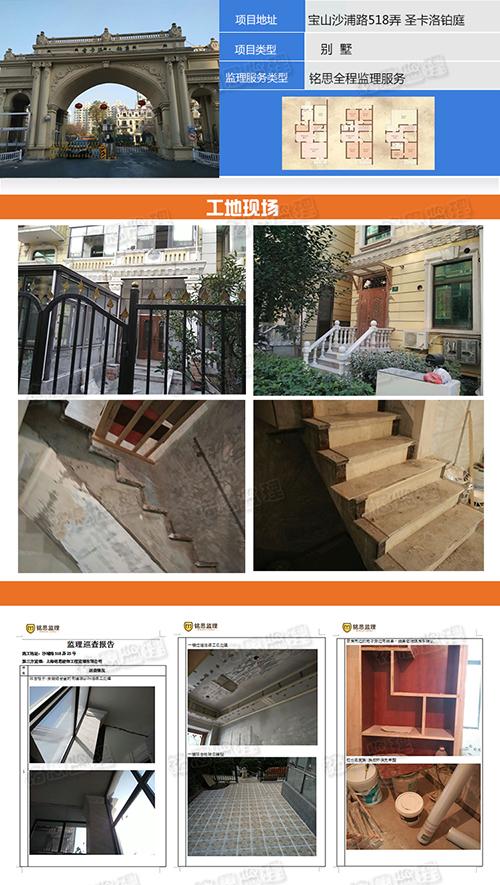 公司网站案例圣卡洛铂庭2.jpg