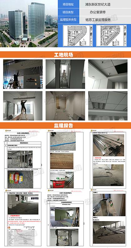 公司网站案例—百度2.jpg