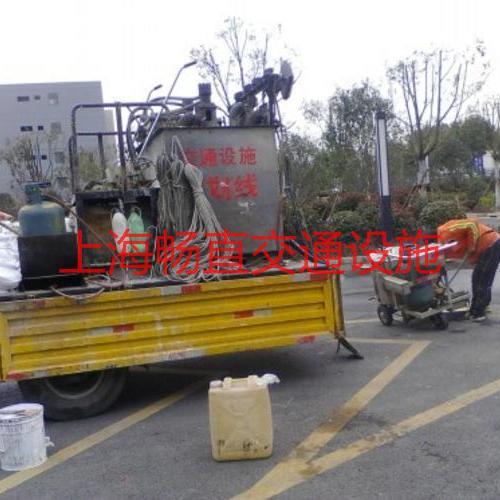 上海道路出入口标线 上海道路交通标线  厂区道路标线 热熔道路标线工程