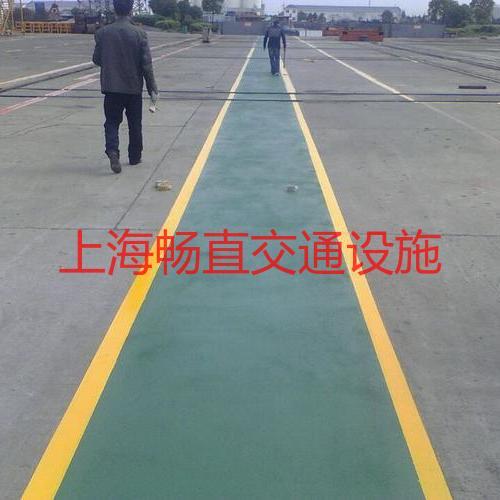 厂区巡查环氧地坪人行通道 上海防滑地坪 室外防紫外线地坪  防滑车道地坪