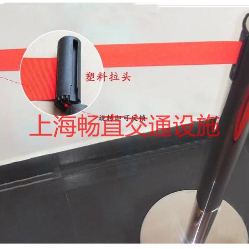 上海一米线围栏 2米线护栏 一米线栏杆 一米线隔离带 一米线伸缩带