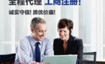 上海注册公司方法有几种?