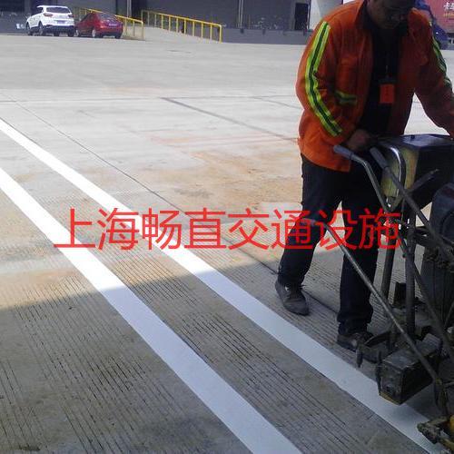 上海道路划线 上海划线 上海厂区划线 上海车间划线 上海道路标线