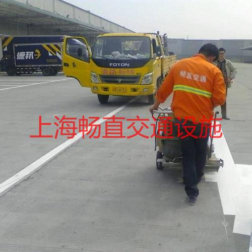 上海划线施工 热熔标线施工 地面标示线施工 厂区热熔标线施工