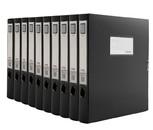亚博yabo88下载 HC-55 办公必备PP档案盒 A4 55MM