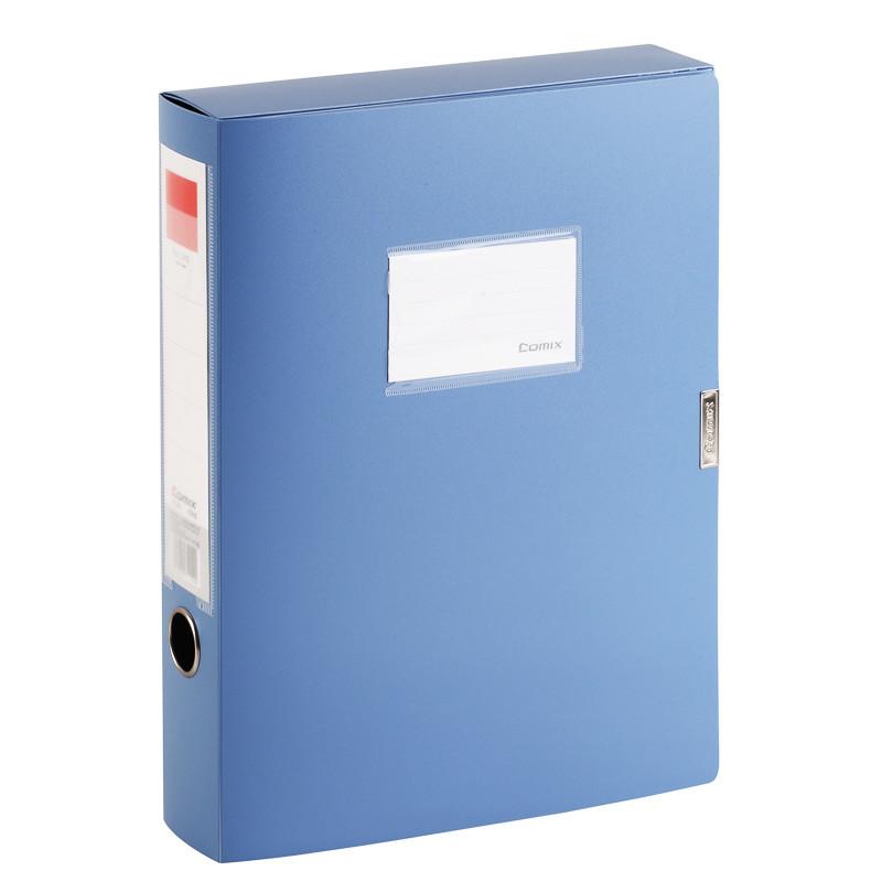 亚博yabo88下载 A1249 超省钱 PP档案盒 A4 55MM
