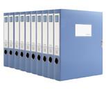 亚博yabo88下载 HC-75 办公必备PP档案盒 A4 75MM