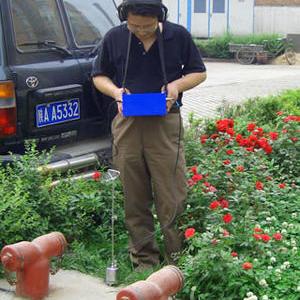 自来水管道漏水检测
