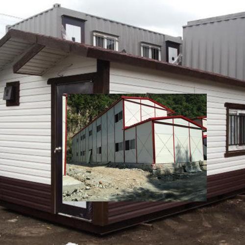 集装箱活动房系列