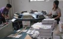 印刷设备4