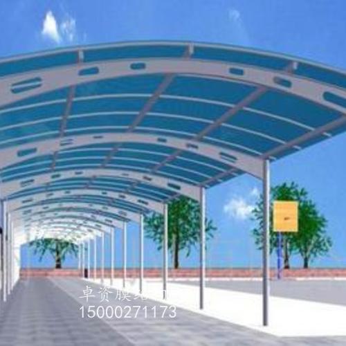 钢结构阳光板、彩钢板车棚
