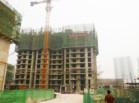 承包建筑工程