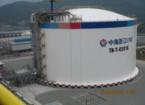 LNG项目案例展示