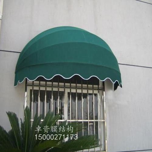 高档西瓜遮阳雨篷